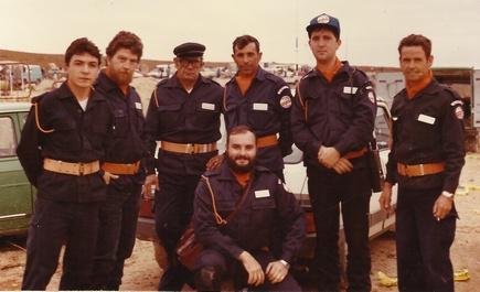 RESCA usaba la Banda Ciudadana para prestar sus servicios.