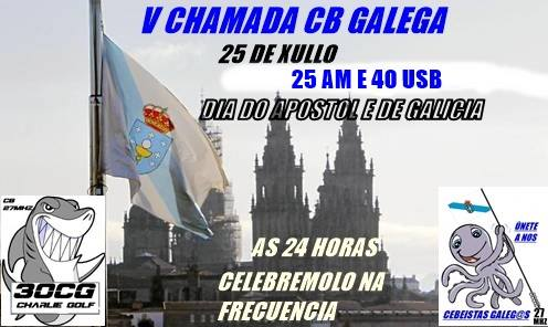 V Lamada CB Gallega