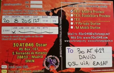Ejemplo de tarjeta QSL para buró URE