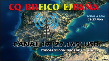 CQ Breico España
