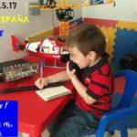 CQ Breico España Junior: llamando a los más jóvenes